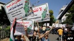 Người Palestin biểu tình chống thỏa thuận bình thường hóa quan hệ giữa Israel và Các Tiểu vương quốc Ả Rập Thống nhất (UAE), tại thành phố Gaza ngày 19/8/2020.