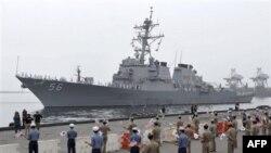 ABŞ və Cənubi Koreya hərbi gəmiləri və vertolyotları bu gün sualtı-qayıq əleyhinə təlimləri davam etdirirlər
