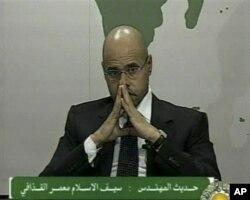 Seif al-Islam Gadafi