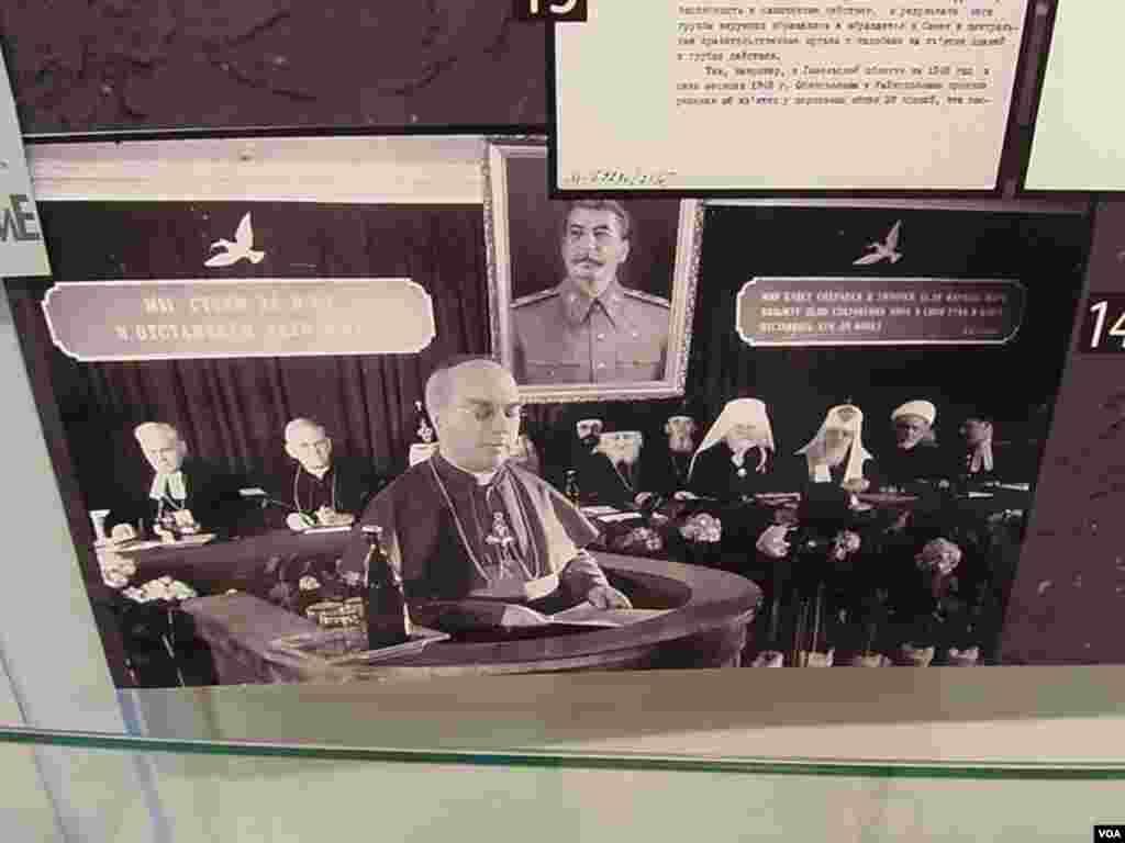 共產黨控制下的教會領導人。