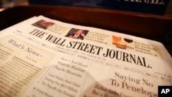 2007年5月1日纽约报摊上摆放的《华尔街日报》