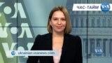 Час-Тайм. Газова війна? Чого чекати Україні та Європі цієї зими?