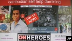 គេហទំព័ររបស់អង្គការដោះមីន Cambodian Self-Help Demining ផ្សាយពីការក្លាយជាជ័យលាភីរបស់លោកអាគី រ៉ា។