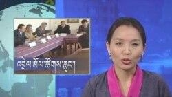 Kunleng News January 02, 2013
