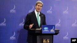 10月5日克里在APEC部长会议上讲话