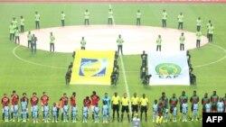 Masrii fi Kaameruunitti(L) tapha waancaa Afrikaa bara 2017f alaabaa faarsaa istaadiyoomii (Kaameruun Stade de l'Amitie)