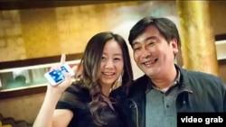 Ji Yingnan (l) and Fan Yue (undated photo)