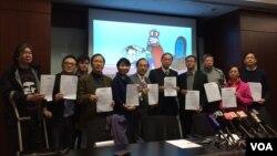 香港真普選聯盟宣佈舉行「一人一信」活動,邀請香港市民就政改諮詢發表意見。(美國之音湯惠芸攝)
