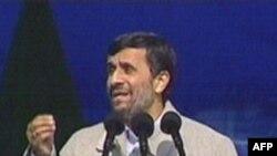 İran regional sammitə ev sahibliyi edir