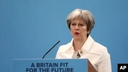 英国首相特蕾莎·梅17号在伦敦的保守党春季论坛讲话