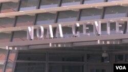 位於馬里蘭州的全國海洋和大氣研究中心(視頻截圖)