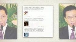 中国专家学者出走新浪微博 抗议实名制