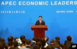 2014年11月11日,中国国家主席习近平在APEC峰会闭幕式上致辞。