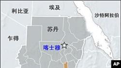 苏丹的地理位置