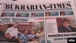 """Bukharian Times"" gazetasi"
