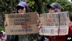 厄瓜多爾抗議美軍使用位於加拉帕戈斯群島機場的計劃