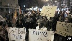 Dân chúng thành phố Tel Aviv, Israel biểu tình phản đối việc Israel có thế tấn công các cơ sở hạt nhân của Iran, 24/3/12