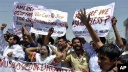 星期五巴基斯坦示威者抗議美國軍機在部落地區的襲擊