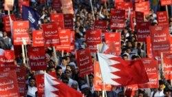 هزاران نفر در بحرين تظاهرات کردند
