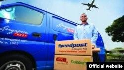 Singpost Postman