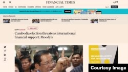 Screenshot of Financial Times website