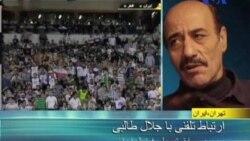 توقف فوتبال ایران مقابل قطر