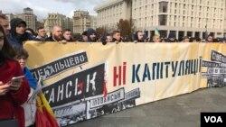 Киев, Площадь Независимости, 6 октября.