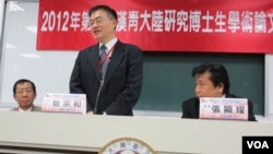首屆漢青大陸研究博士生學術論文研討會