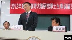首届汉青大陆研究博士生学术论文研讨会