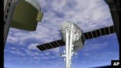 "Svemirska bespilotna teretna letelica ""Dragon"""
