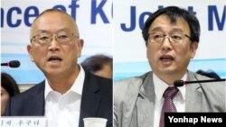 Trợ lý tổng giám đốc WHO, ông Keiji Fukuda (trái) và bác sĩ Lee Jong-koo (phải), chủ trì cuộc họp báo về MERS ở Nam Triều Tiên.