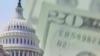 美國國會達成協議暫免政府關門