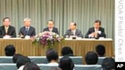 台湾参与联合国 国际民航组织第一优先