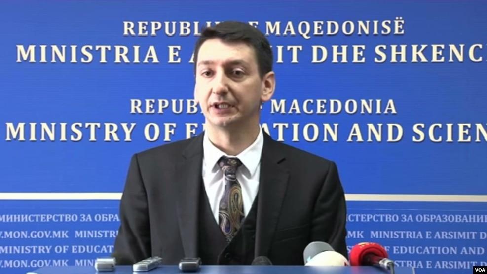 """Maqedoni, përgatitje për universitetin e ri """"Nënë Tereza"""""""