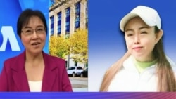 專訪: 習近平家人個人資料洩漏案主犯牛騰宇的母親