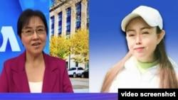 習近平家人個人資料洩漏案主犯牛騰宇的母親可可接受美國之音專訪 (視頻截圖)