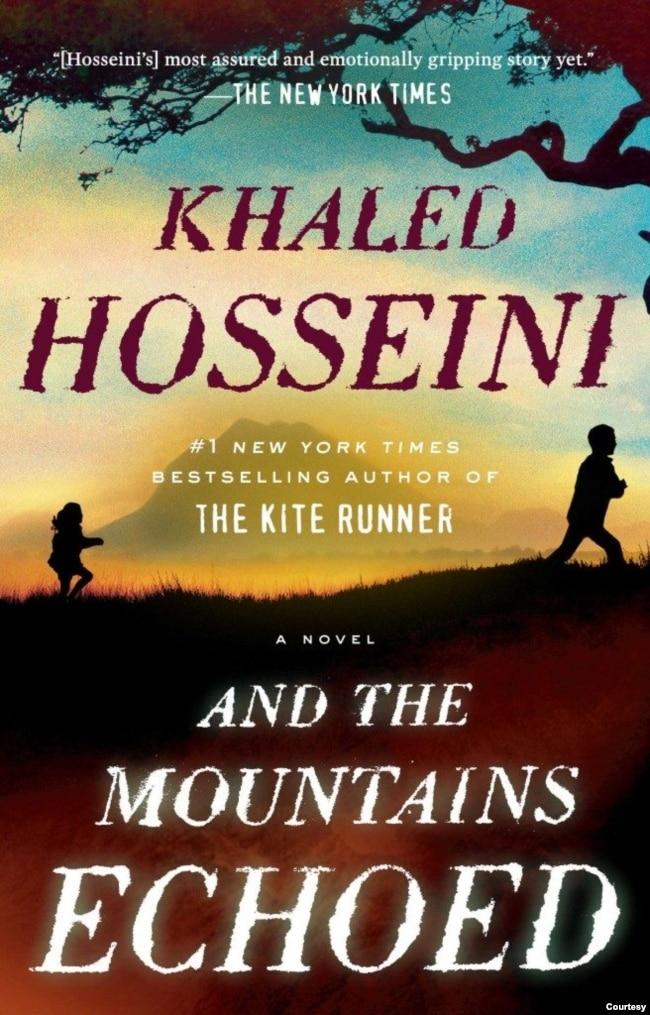 افغانستان کے پسِ منظر میں لکھا جانے والا یہ ناول آج بھی لوگوں میں مقبول ہے۔