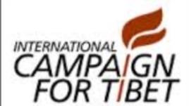 国际声援西藏运动标徽。(照片来源:国际声援西藏运动网站)