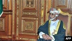 Vua Qaboos cải tổ nội các để làm dịu bớt các cuộc biểu tình đòi cải cách chính trị và chống tham nhũng