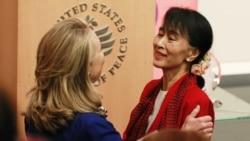 Honoring Aung San Suu Kyi