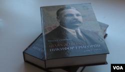 Монографія Ольги Сухобокової