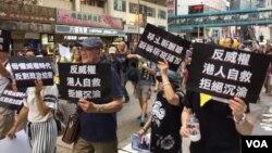 """数以万计港人在""""十一""""中国国庆节当天走上街头,抗议来自北京和香港特区政府的威权打压。(美国之音海彦拍摄)"""