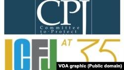 Amblemi stranih novinarskih udruženja Komiteta za zaštitu novinara (CPJ) i Međunarodnog centra za novinare (ICFJ), ilustrativna fotografija
