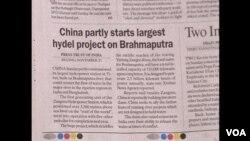 印度媒體廣泛報導中國在印度稱為布拉馬普特拉河(Brahmaputra)的上游雅魯藏布江修建大型水電站的消息。