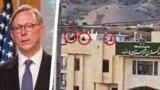 برایان هوک از مشاهده گزارش هایی درباره کستار معترضان میگوید و فیلمهای ارسالی به صدای آمریکا از تیراندازی مستقیم ماموران در ایران به مردم خبر میدهد.