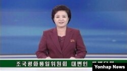 북한의 대남기구 조국평화통일위원회(조평통)는 7일 대변인 특별담화를 통해, 개성공단 정상화를 위한 제7차 실무회담을 오는 14일 개최하자고 한국 정부에 제안했다.