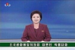 [인터뷰: 전현준 동북아평화협력연구원장] 북한 개성공단 실무회담 수용 배경과 전망