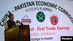 FILE - Pakistan's Prime Minister Nawaz Sharif speaks at the inauguration of the China Pakistan Economic Corridor port in Gwadar, Pakistan, Nov. 13, 2016.