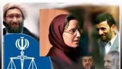 جنگ قدرت در ايران يک صدائی در مورد مسائل مهم را دشوار می کند