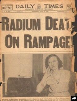 1937年报道前镭工厂女工兴诉的芝加哥报纸